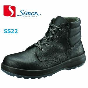 安全靴 シモン 編上げ SS22 30cm|dairyu22