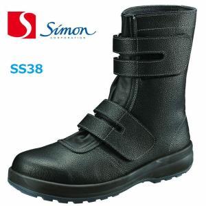 安全靴 シモン マジック SS38 30cm|dairyu22