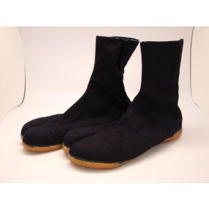 安全足袋 地下足袋 藍染たび 7枚こはぜ 椿モデル|dairyu22