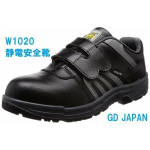 安全靴 静電仕様 マジック W1020 WORK WAVE GDジャパン (ジーデージャパン) 静電安全靴 23〜30cm|dairyu22