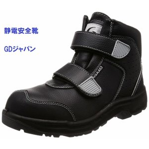 安全靴 静電仕様 ミドルカット マジック W1050 WORK WAVE GDジャパン (ジーデージャパン) 静電安全靴 23〜30cm|dairyu22