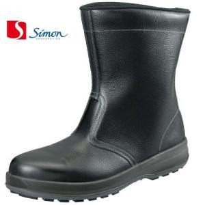 安全靴 シモン WS44 半長靴 SX3層底Fソール(ws44)|dairyu22
