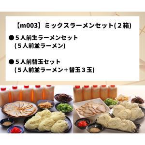 大龍ラーメン 5人前生ラーメンセット+替玉セット dairyuramen
