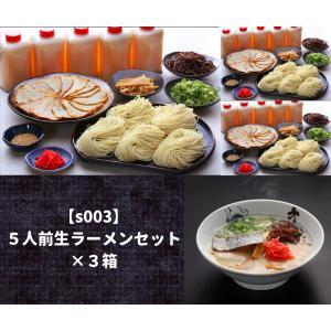 大龍ラーメン 5人前生ラーメンセット ×3箱|dairyuramen