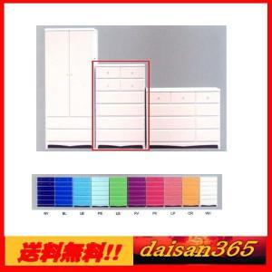 大川家具 ハイチェスト パレット 75幅 11色のカラフル |daisan-store