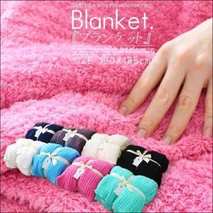 送料無料 ブランケット 毛布 マイクロファイバー ブランケット daisan-store