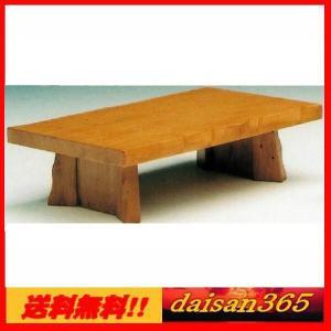 120座卓 ソフト ローテーブル 2色対応|daisan-store