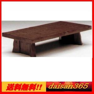 150座卓 ソフト ローテーブル 和風 天板うずくり加工 2色対応|daisan-store