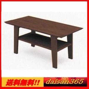 大川家具産地直売 105センターテーブル ティアラ オイル仕上げ|daisan-store