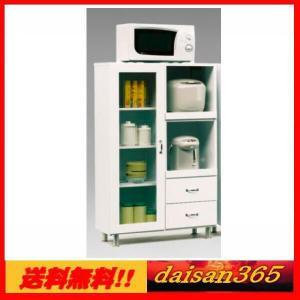レンジ台 80幅 トラヴィス ホワイト キッチン収納|daisan-store