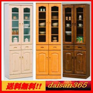 カントリー調 カップボード 60cm幅 トンパ 国内生産|daisan-store