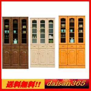 カントリー調 カップボード90cm 食器棚 トンパ 国内生産|daisan-store