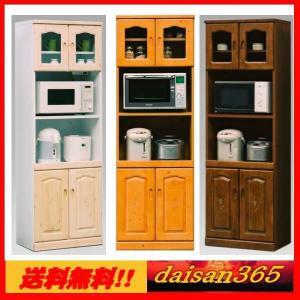 カントリー調の収納棚60 トンパ レンジ・ポットもスッキリ収納 国内生産|daisan-store
