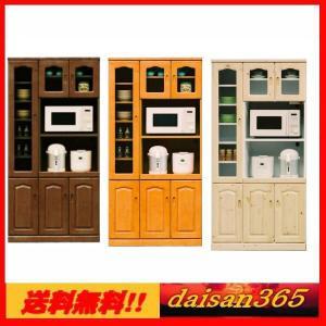カントリー調の幅広タイプの収納90 トンパ キッチン周りもスッキリ収納 国内生産|daisan-store