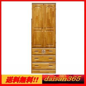 カントリー調 洋服タンス60cm ブレザー ナイス|daisan-store