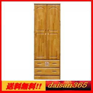 カントリー調 洋服タンス60cm ロッカー ナイス |daisan-store