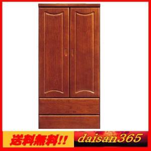 桐材 洋服タンス 80cm 服吊 ポーリーN マイナスイオン エコ塗装12178|daisan-store