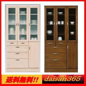 食器棚・カップボード マルチ収納 90cm バニラ|daisan-store
