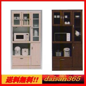 レンジボード収納 90 バニラ 国内生産 カントリー調|daisan-store