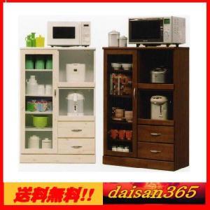 レンジ台 80 バニラ 国内生産 カントリー調 2色対応|daisan-store