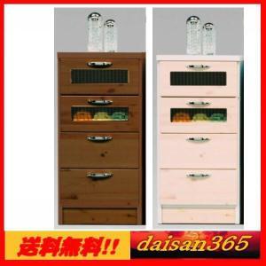 カントリー調 隙間収納チェスト バニラ ターボ 40 チェスト 4段 2色対応 daisan-store