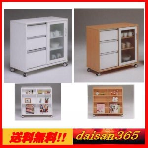 両面カウンター 90cm 2色対応 キャスター付き|daisan-store