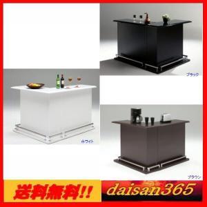 L字型 バーカウンター 3色対応 |daisan-store
