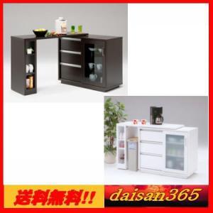 自由調整 両面カウンター 120cm 2色対応 キャスター付き|daisan-store