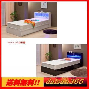 シングルベットフレーム LEDライト付 宮付き 収納付き 2色対応|daisan-store