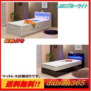 ダブルベットフレーム LEDライト付 宮付き 収納付き 2色対応|daisan-store