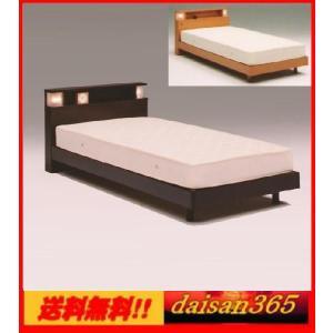シングルベッドフレーム シングルベット 薄型ヘッド 2色対応 スノコ式 照明付 棚付|daisan-store