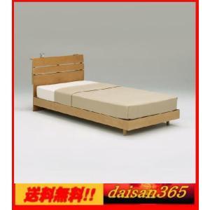 シングルベット ローベッド すのこベッド|daisan-store