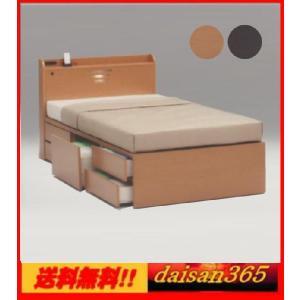 シングルベッド 5杯引き出し付 Sベット |daisan-store
