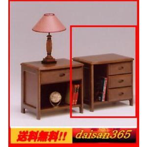 ナイトテーブル サイドテーブル 完成品 45cm幅  木製 引きだし3段 |daisan-store