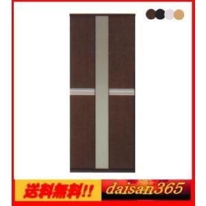 下駄箱 シューズボックス 靴箱 ハイタイプ 75cm幅 ミラー付 |daisan-store