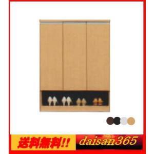 下駄箱 シューズボックス 靴箱 ロータイプ 90cm幅 |daisan-store
