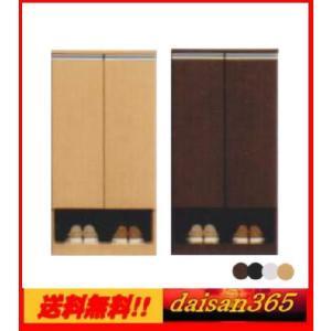 下駄箱 シューズボックス 靴箱 ロータイプ 60cm幅 |daisan-store
