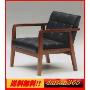 レトロスタイル 1Pソファー 1人掛けソファー 応接ソファー 木製 タモ無垢使用 daisan-store