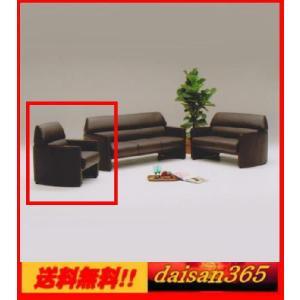 1Pソファー 一人掛けソファー  モダンデザイン XPU張り 応接ソファー daisan-store
