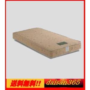 シングルベット用 マットレス ボンネルコイル256個使用 Sベッド|daisan-store