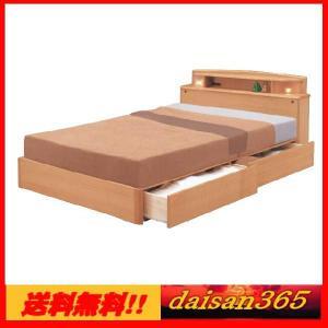 引き出し収納 スライドレール 宮付 アスカ シングルベッドフレーム ライト付 NA・DB2色対応 |daisan-store