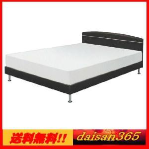シンプルデザイン ロビン セミダブルベッドフレーム 3色対応 すのこベッド SDベッド アルミモール  |daisan-store
