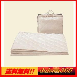 寝装3点パック ベッドパッド1点 ボックスシーツ2点 天然高級綿使用 ダブルサイズ Dベット用 daisan-store