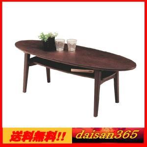 アンティーク調 リビング オーバル 120 センターテーブル 応接台 天然木 楕円 丸 棚付 |daisan-store