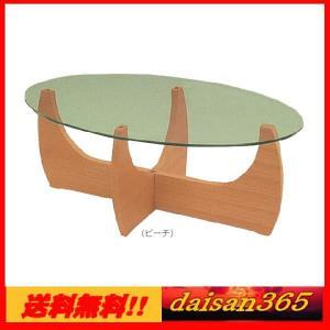 都会的 リビングテーブル カノン 105 楕円 センターテーブル 応接台 強化ガラス タモ突板 3色対応 |daisan-store
