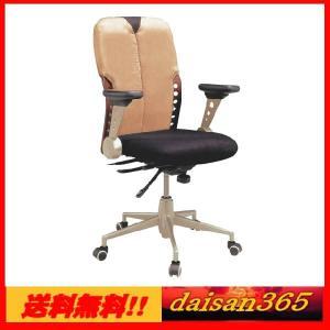 ロッキング オフィスチェア B-053 メッシュ パソコンチェア ビジネスチェア|daisan-store