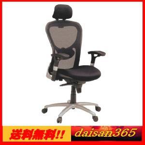 ロッキング オフィスチェア D8001(Z-A) ヘッド付  メッシュ パソコンチェア ビジネスチェア|daisan-store