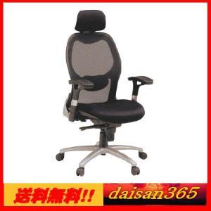 ロッキング オフィスチェア D8002(Z-B) ヘッド付  メッシュ パソコンチェア ビジネスチェア|daisan-store