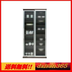 引き戸タイプ食器棚90 アルピナ 強化ミストガラス キッチン収納|daisan-store