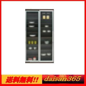 引き戸タイプ食器棚100 アルピナ 強化ミストガラス キッチン収納|daisan-store